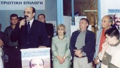 Ο Κώστας Καρδαράς σε ομιλία του ως υποψήφιος δήμαρχος Καρδίτσας με το Ελληνικό Μέτωπο το 2002.