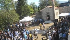 27.09.2015: Μνημόσυνο στον Ιερό Ναό της Αναστάσεως του Κυρίου στην περιβόητη Πηγάδα.