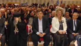 Μητροπολίτης Άνθιμος, Γιώργος Καρατζαφέρης, Σταυρούλα Ξουλίδου και Τάκης Μπαλτάκος.