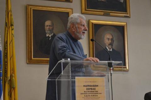 10.04.2016: Την εκδήλωση χαιρέτισε ο σεβασμιώτατος Μητροπολίτης Περιστερίου Χρυσόστομος, υιός δολοφονηθέντος ιερέως μαχητή του ΕΔΕΣ.