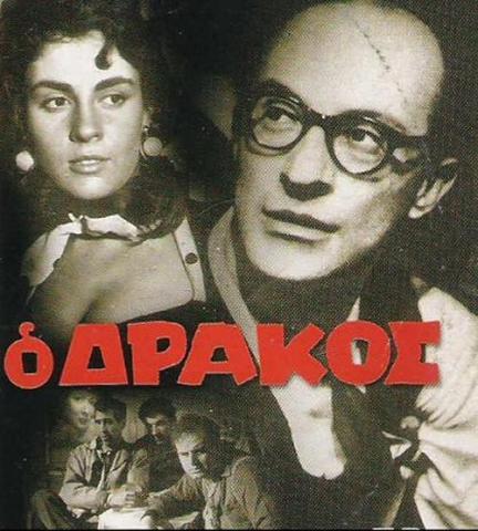 Ο «Δράκος» του Κούνδουρου κτυπήθηκε ανελέητα από την Αριστερά, πριν ανακηρυχθεί η σημαντικότερη ελληνική ταινία όλων των εποχών.
